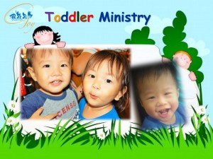 Toddler Ministry